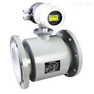 濰坊奧博LD系列污水電磁流量計