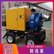 TO800PM无堵塞800方移动柴油水泵