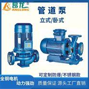臥式管道離心泵 ISG熱水循環泵單級單吸水泵