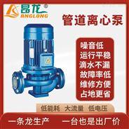 ISG管道離心泵 單機熱水防爆管道循環水泵