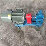 圆弧齿轮泵 高温齿轮油泵