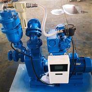 QZZS大流量大吸程真空辅助自吸泵