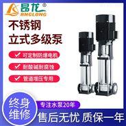 CDLF立式不銹鋼多級離心泵 可機床配套