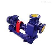 ZX自吸式离心泵/自吸清水泵,优选上海三利