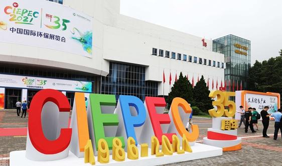直播预告来了! 第十九届中国国际环保展逛展开始