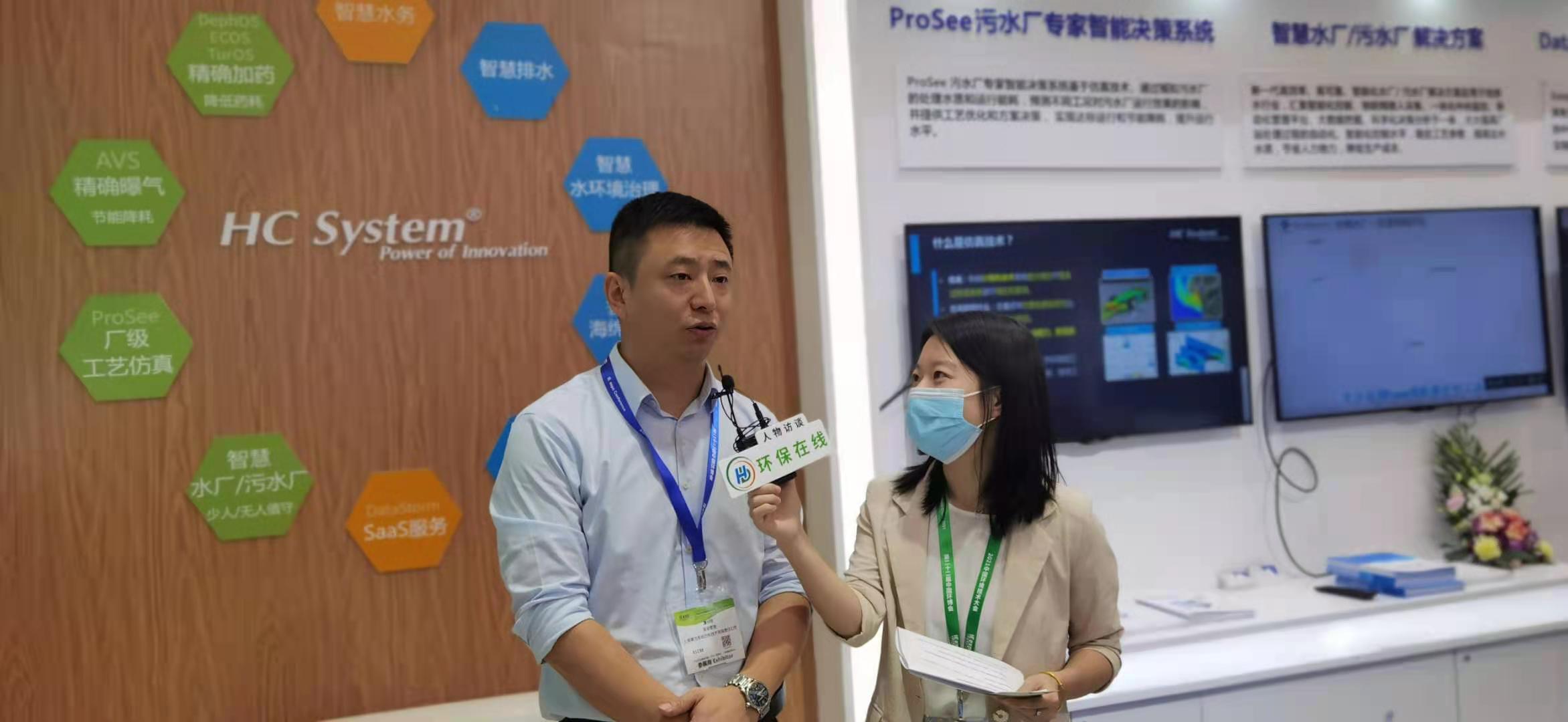 上海昊滄:智慧運營 科技環保 協同發力水環境治理