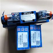 北京華德液壓閥WE6型電磁換向閥